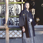 Hakama Package (Man)